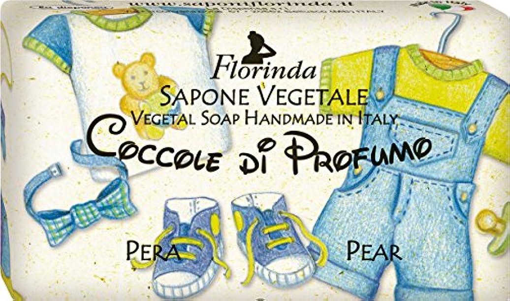 不合格広告する石鹸フロリンダ フレグランスソープ おもちゃシリーズ ペア