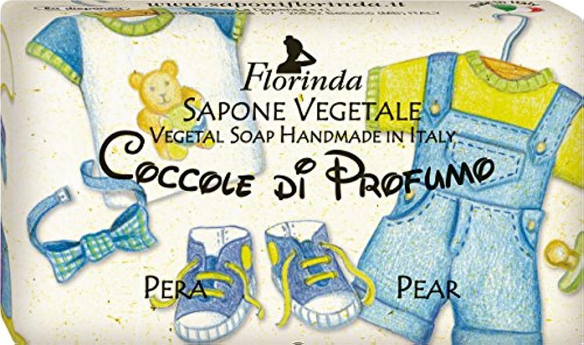 モニカ中世の刺繍フロリンダ フレグランスソープ おもちゃシリーズ ペア