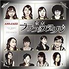 アニジャズ 1st note