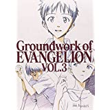 Groundwork of Evangelion 03. Episodes 20-26