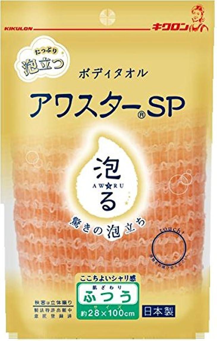 マーティフィールディングイヤホン細菌アワスターSP ふつうオレンジ