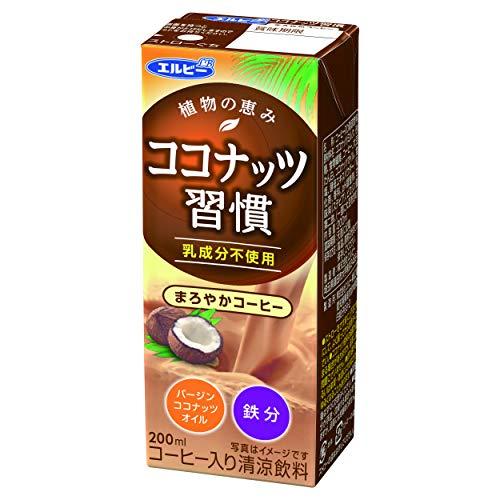 エルビー ココナッツ習慣 まろやかコーヒー 200ml×24個