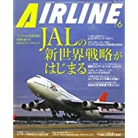 AIRLINE (エアライン) 2007年 06月号 [雑誌]