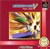 テクコレ1 Thunder Force V - Perfect System -