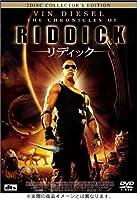 リディック (HD-DVD) [HD DVD]