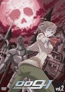 009-1 ゼロゼロナインワン vol.2 [DVD]