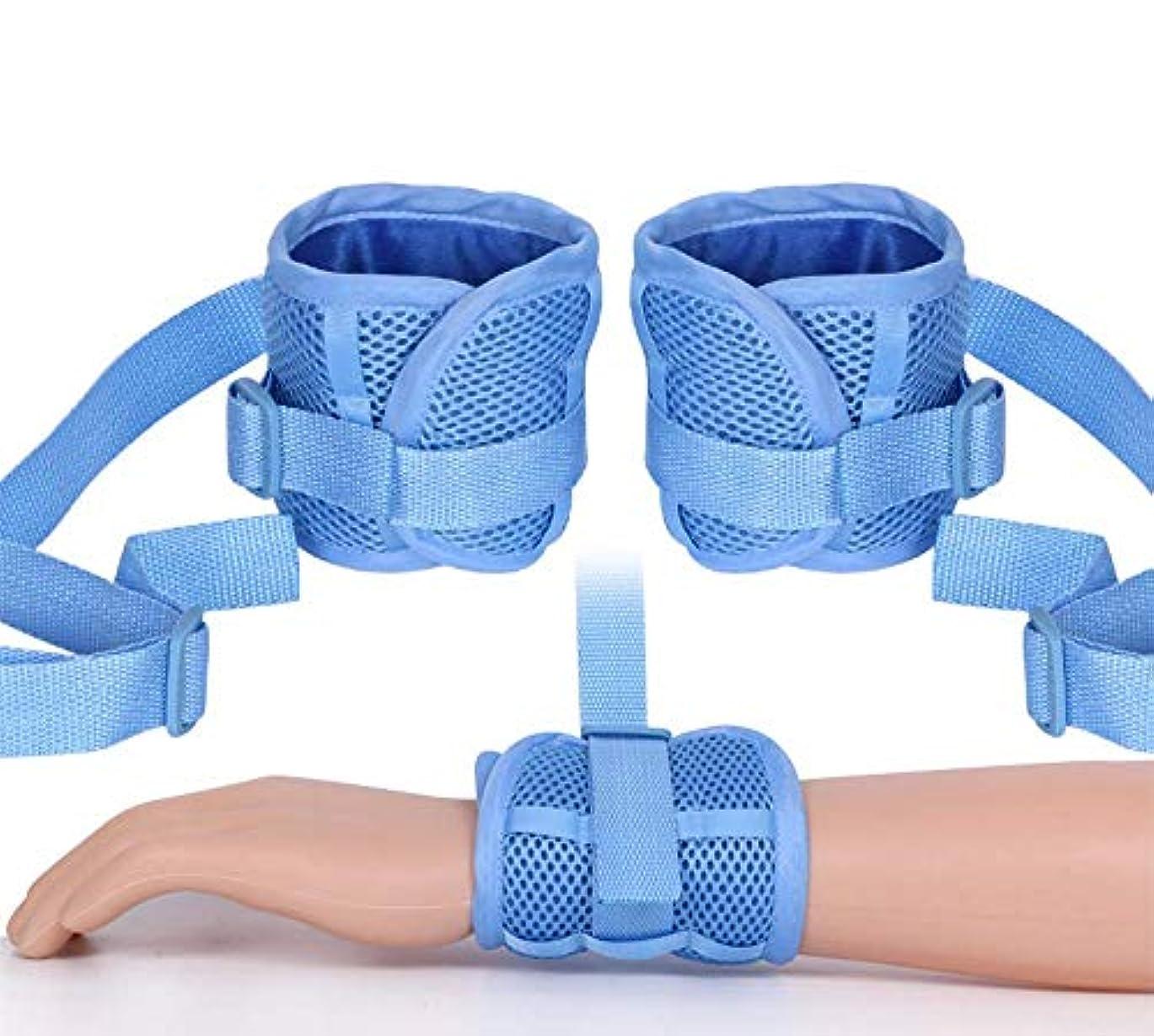 現金朝の体操をする湿原手や足ユーチューブニバーサル制約コントロールクイックリリース(1ペア)のための制御四肢ホルダー医療拘束患者の病院のベッドの四肢ホルダー