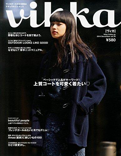 vikka 2014年12月号 (ヴィカ)の詳細を見る