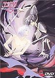 アンジェリーク~白い翼のメモワール~〈下巻〉 [DVD]