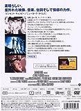 時計じかけのオレンジ [DVD] 画像