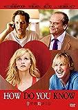 幸せの始まりは[DVD]