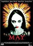 MAY メイ APS-30[DVD]