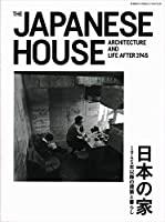 Jutakutokushu 2017:08 Special Issue - The Japanese House Architecture And Life After 1945