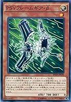 PSYフレームギア・β ノーマル 遊戯王 ハイスピード・ライダーズ sphr-jp030