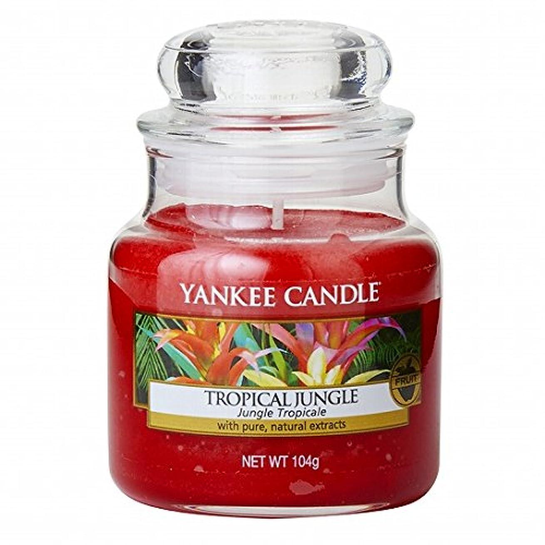 ジョグ水不測の事態ヤンキーキャンドル(YANKEE CANDLE) YANKEE CANDLEジャーS 「 トロピカルジャングル 」K00305318