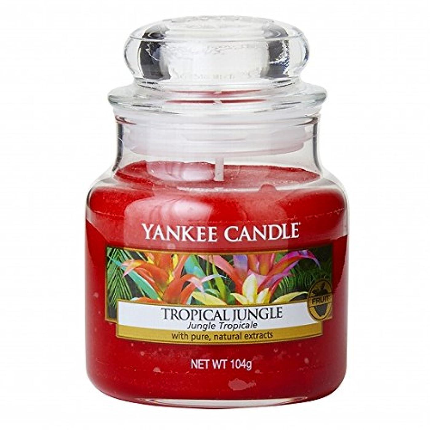 本当のことを言うと程度りヤンキーキャンドル(YANKEE CANDLE) YANKEE CANDLEジャーS 「 トロピカルジャングル 」K00305318
