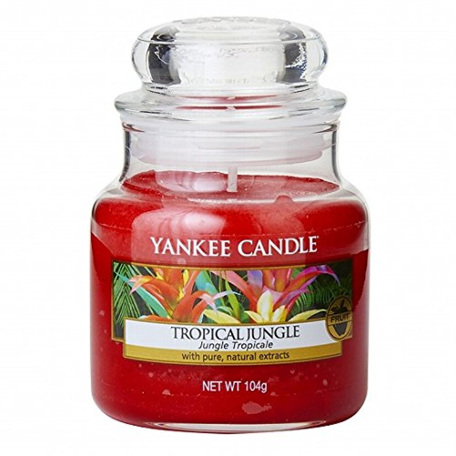 あたり魂称賛ヤンキーキャンドル(YANKEE CANDLE) YANKEE CANDLEジャーS 「 トロピカルジャングル 」K00305318