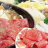 香川県産讃岐オリーブ牛すき焼き2人前セット野菜・うどん付き 《*冷蔵便》