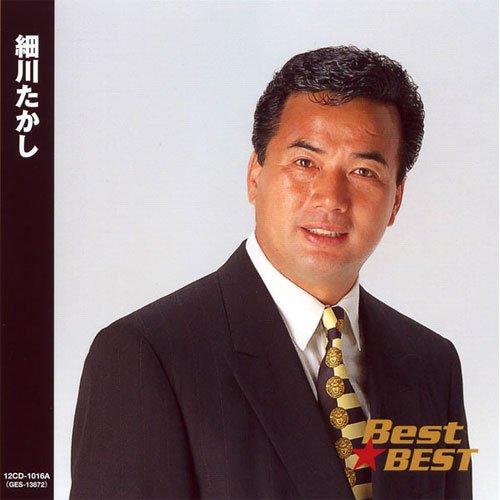 細川たかし 12CD-1016A