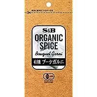 S&B ORGANIC SPICE 袋入り有機ブーケガルニ 1.1g
