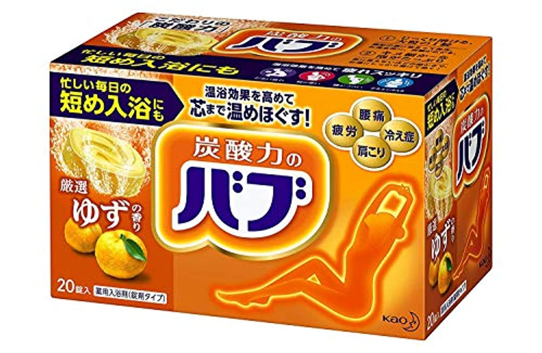 腹痛プラグ修正【花王】バブ ユズの香り (40g×20錠) ×5個セット