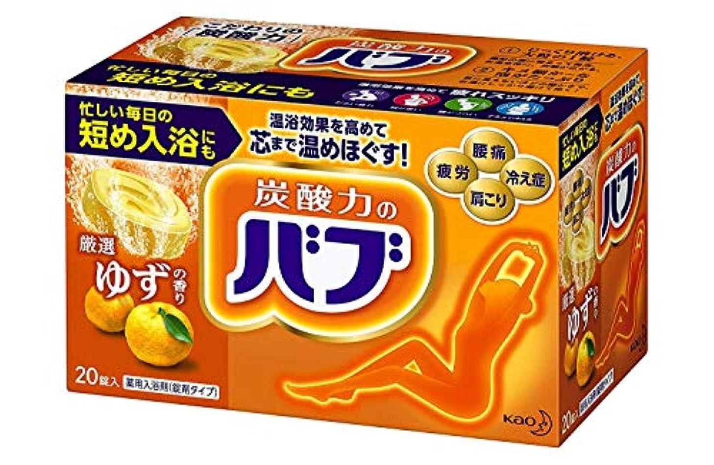 パドル漂流破壊する【花王】バブ ユズの香り (40g×20錠) ×5個セット