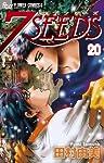 7SEEDS 20 (フラワーコミックス)