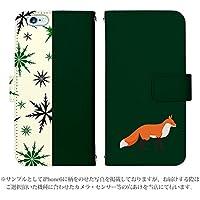 HUAWEI P10 lite 手帳型 ケース [デザイン:3.キツネ] Winter animals ファーウェイ スマホ カバー