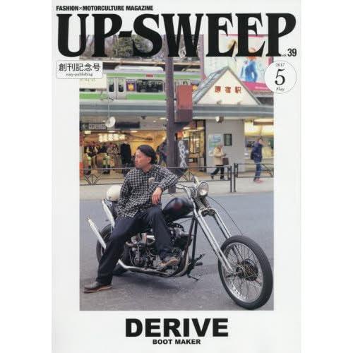 UP SWEEP(アップスイープ) 2017年 05 月号 [雑誌]