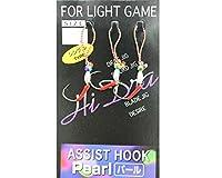 マルシン ASSIST HOOK PEARL(アシストフック パール) ライトルアーゲーム用