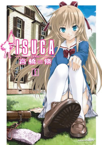 ISUCA(1) (角川コミックス・エース)