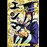 エンマ(6) (月刊少年ライバルコミックス)