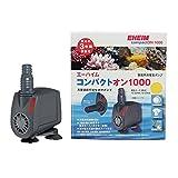 エーハイム 水中ポンプ コンパクトオン 1000 60Hz 淡水・海水両用(西日本用)
