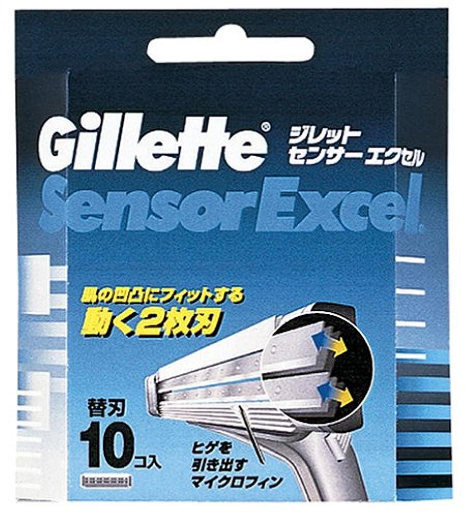 虚栄心成熟影響ジレット 髭剃り D58センサーエクセル専用替刃10個入