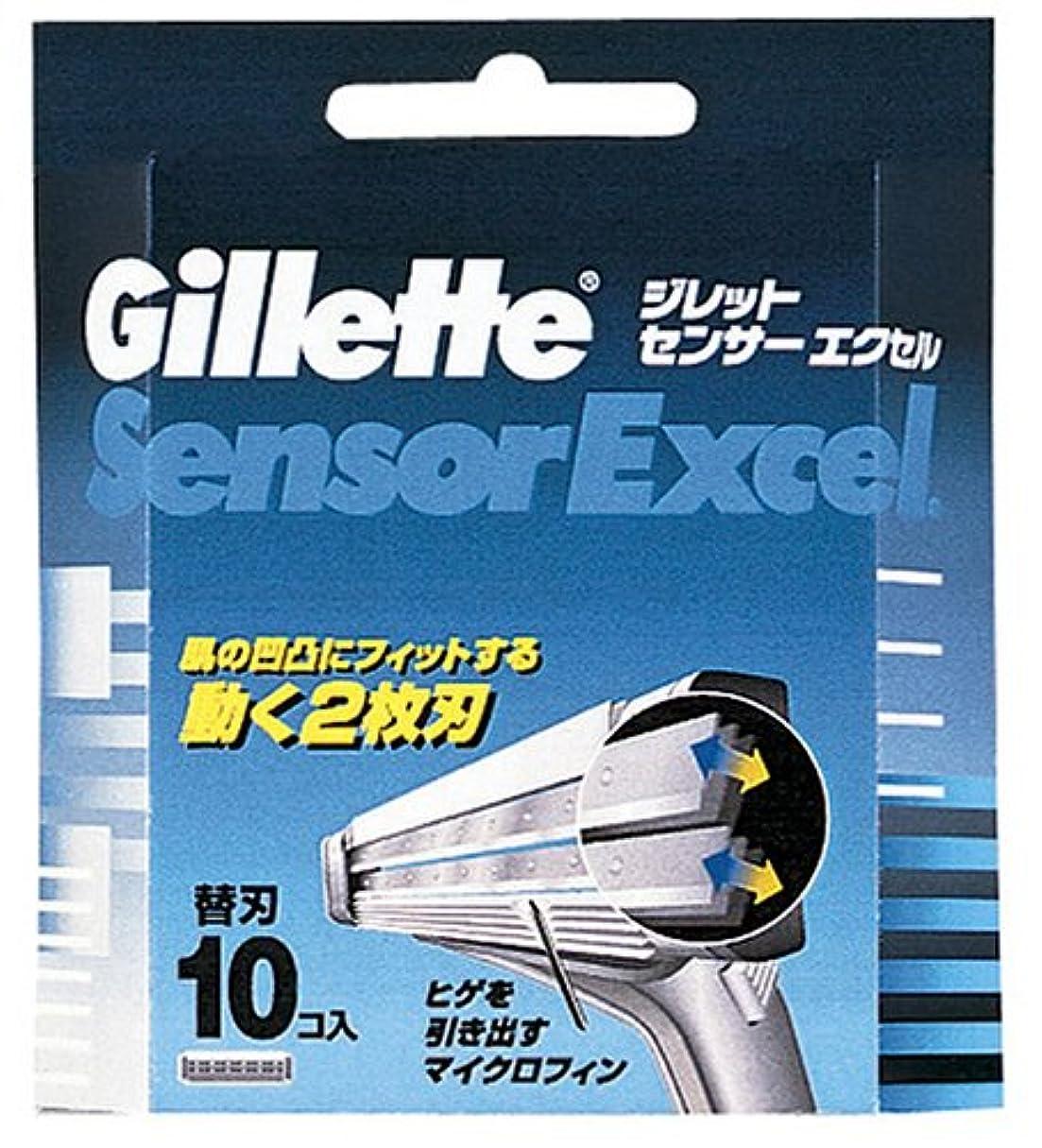 マイコン例緊張するジレット 髭剃り D58センサーエクセル専用替刃10個入