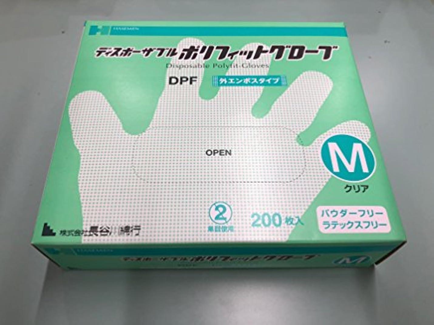 動かないロゴ含意ディスポーザブルポリフィットグローブ クリア 200枚入り (M)