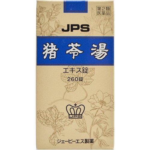 (医薬品画像)JPS猪苓湯エキス錠N