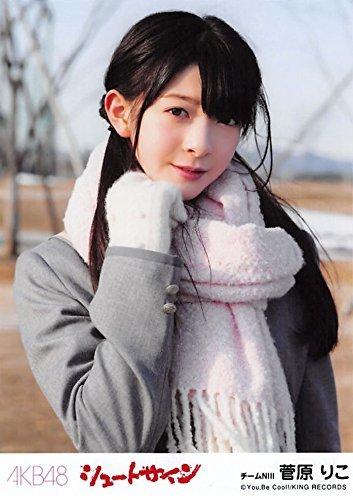 【菅原りこ】 公式生写真 AKB48 シュートサイン 劇場盤...