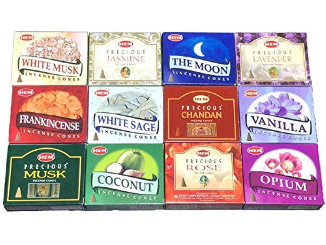 一貫性のないささやき平等HEM コーン香 各種アソート混み 12種類1箱づつ。