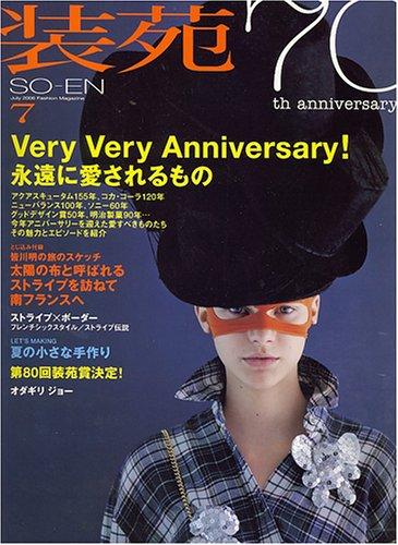 装苑 2006年 07月号 [雑誌]の詳細を見る