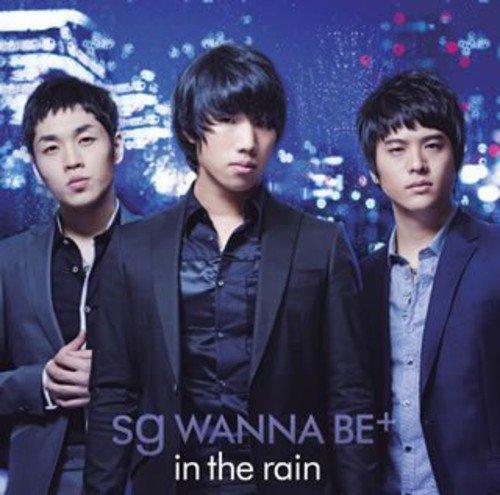 in the rain(初回限定盤)(DVD付)