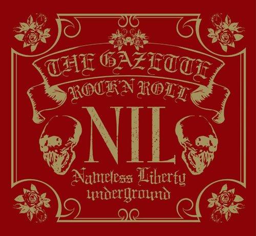 NIL(完全初回限定盤)(DVD付)