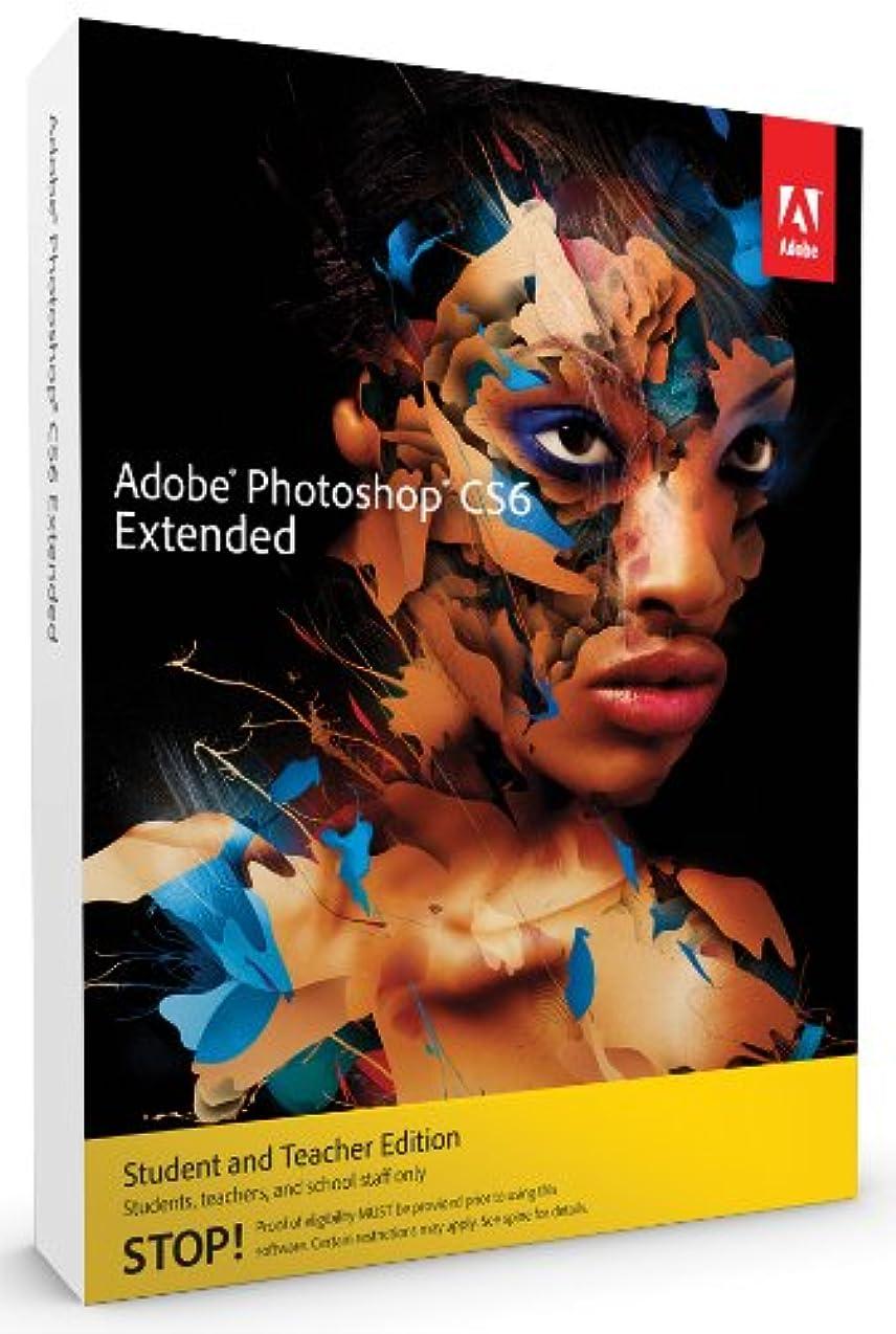 味付け歯車刈る【並行輸入品】Adobe Photoshop CS6 Extended Windows用 ダウンロード版 (最大2台まで認証可) 《海外版?日本語変更可》