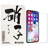 「iphone x ガラスフィルム iphone xs ガラスフィルム iphone x フィルム iphone xs フィルム 保護フィルム 3Dtouch対応 硬度9H 0.33mm PSJAPAN」のサムネイル画像