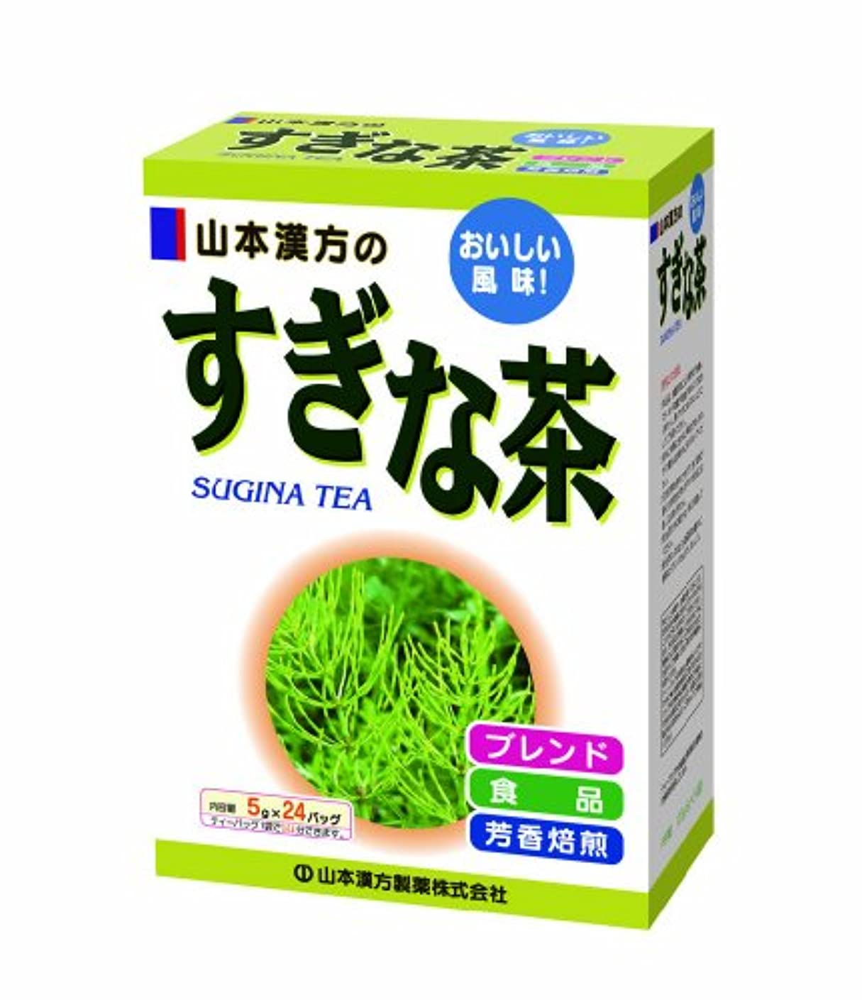 合理的鎮静剤敬意を表する山本漢方製薬 すぎな茶 5gX24H