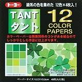 トーヨー タント12カラーペーパー 緑