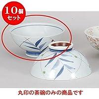 10個セット 夫婦茶碗 千段笹中平 [12.1 x 5.5cm] 【料亭 旅館 和食器 飲食店 業務用 器 食器】