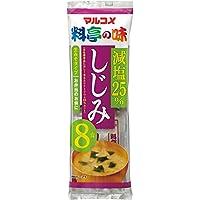 マルコメ 生みそ汁 料亭の味減塩しじみ 8食×12個