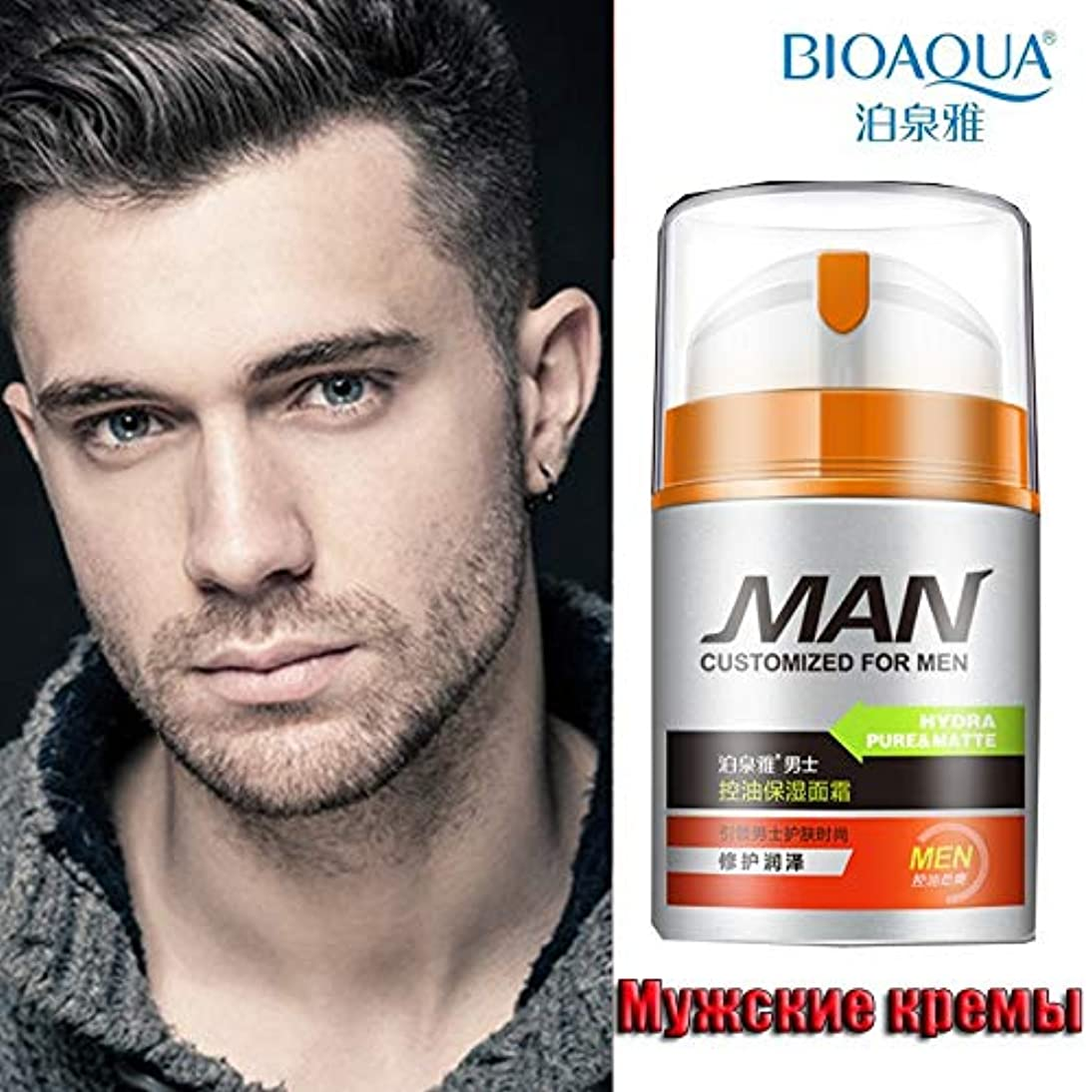 鮮やかな膨張する計画Bioaquaフェイスケアダイナミック男性保湿クリーム保湿アンチリンクルモイスチャライジングミルク男性ケア製品