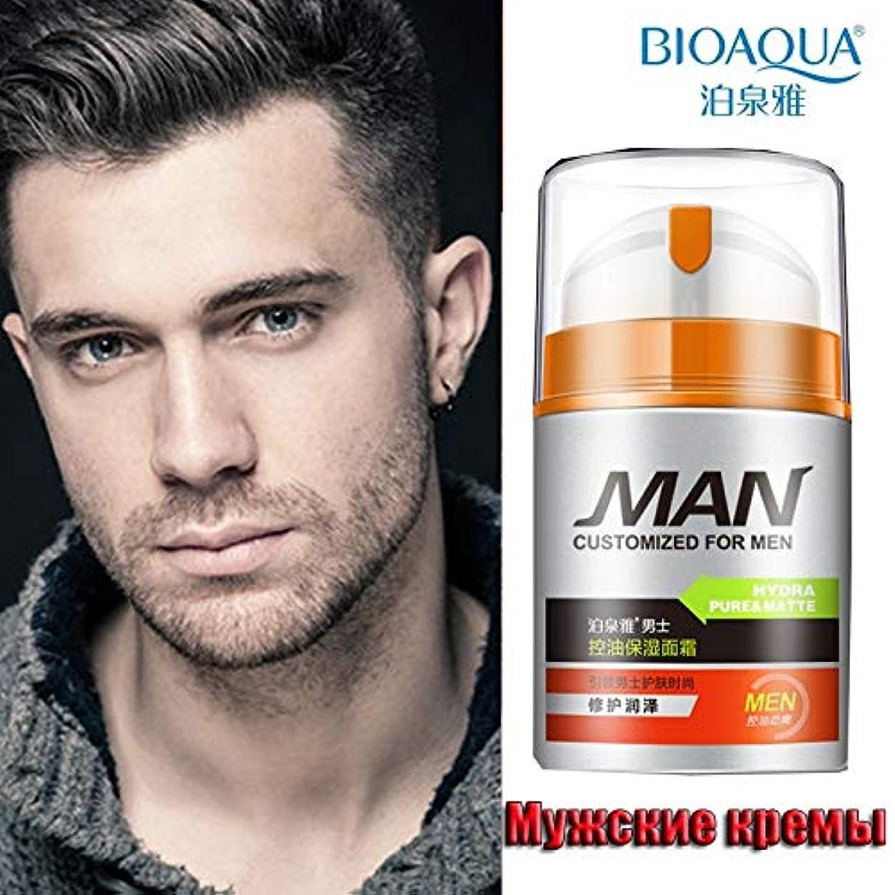 ユーザー敏感なファウルBioaquaフェイスケアダイナミック男性保湿クリーム保湿アンチリンクルモイスチャライジングミルク男性ケア製品